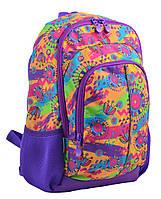 Рюкзак шкільний Smart SG-22 відд. для ноутбука Daring 555404