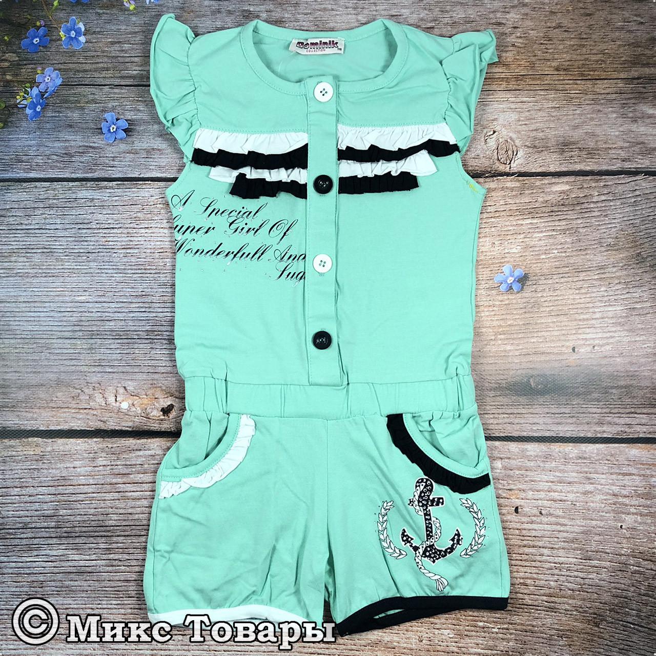 Летний костюм для девочки Размеры: 6,7,8,9 (8048-1)