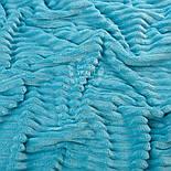 Лоскут плюша в полоску М-60 размером 25*160 см, цвет бирюзовый, фото 2