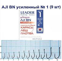 Крючок Leader удочка AJI BN усиленный /Карась, лещ, плотва/ № 1