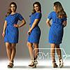 Платье большого размера 132 Багет