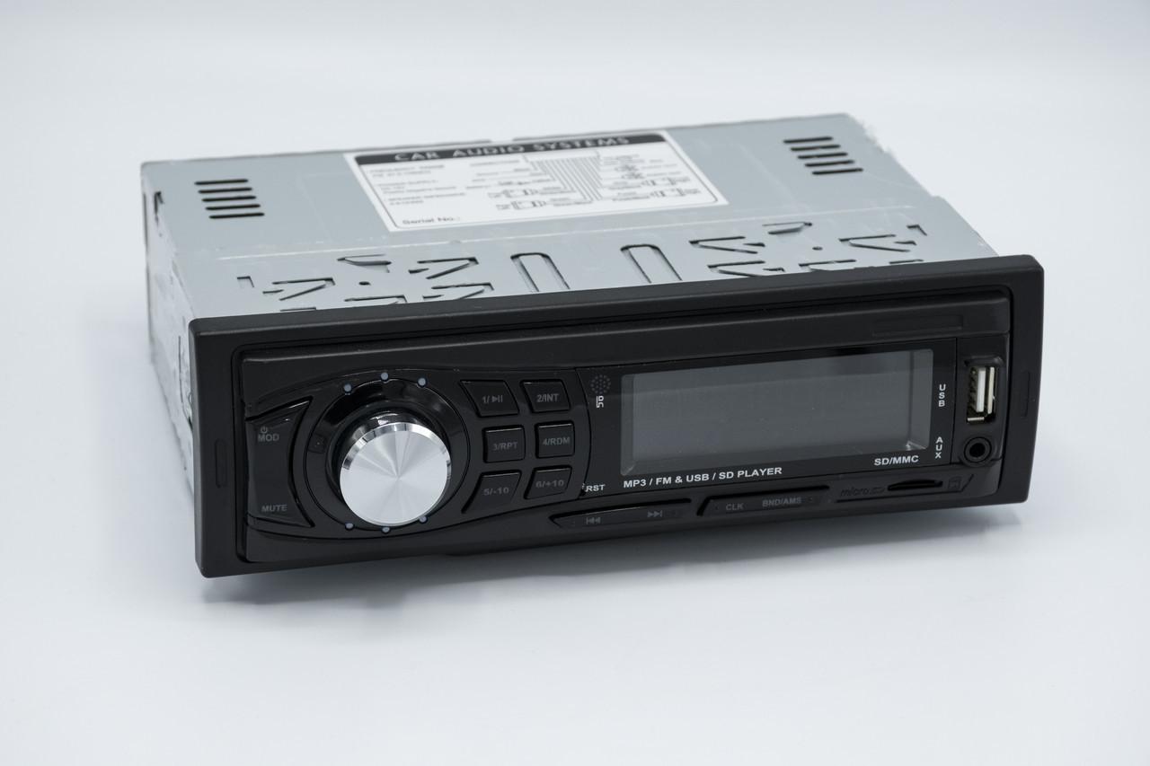 MP3 ресивер G1150U, фиксированная панель MP3 проигрыватель в авто G1150U