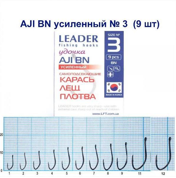 Гачок Leader вудка AJI BN посилений /Карась, лящ, плітка/ № 3