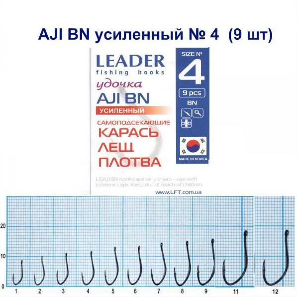 Крючок Leader удочка AJI BN усиленный /Карась, лещ, плотва/ № 4