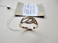 Женское Золотое Кольцо с камнями 2.07 грамма 16 размер, фото 1