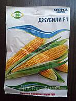 Семена кукурузы сахарная Джубили F1