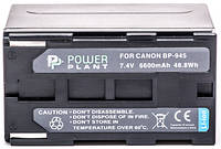 Aккумулятор PowerPlant Canon BP-945BP-911BP-911KBP-914 BP-915 BP-924 BP-925, фото 1