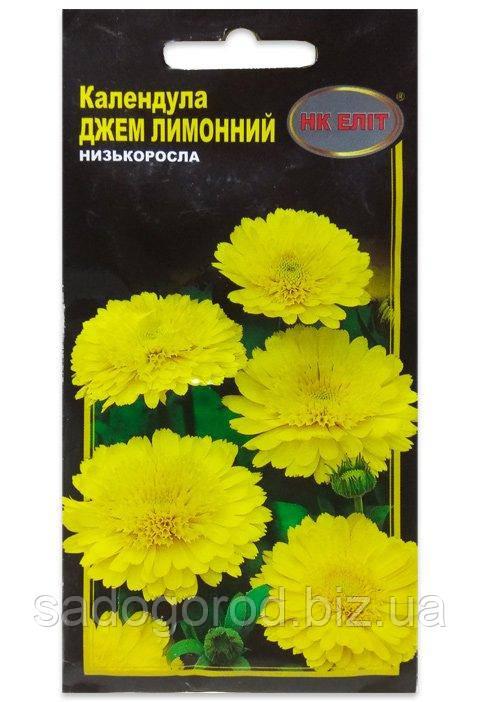Семена Цветов, Календула Джем лимонный, 0.5 г