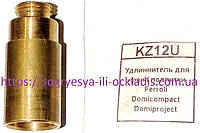 Вставка латун.крана заполн.воды (без фир.уп, Турция) Ferroli Domina, арт.KZ12U, к.з.1921