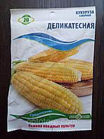 Семена кукурузы сахарная Деликатесная 20 гр
