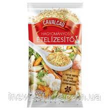 Приправа універсальна Cavalcad 1 кг/ упаковка