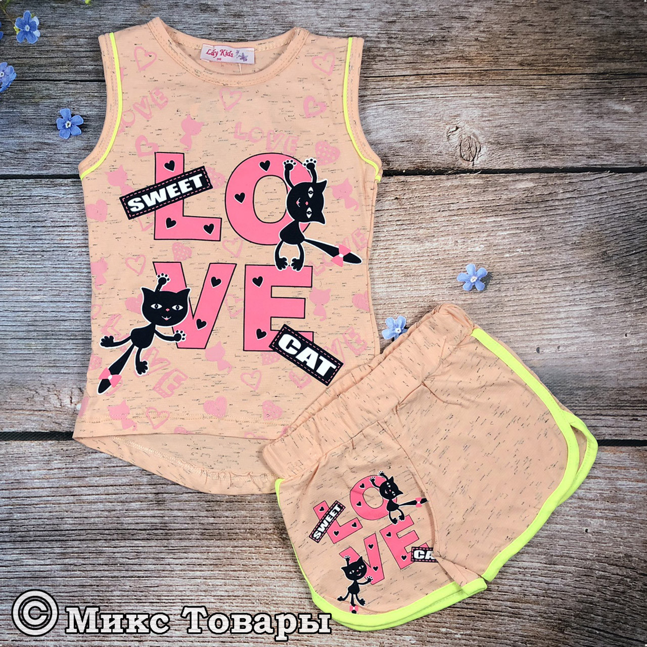 Детский летний костюм, шорты и майка Размеры: 98,104,110,116 см (8052-2)