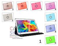Откидной чехол для Samsung Galaxy Tab S 10.5 T800/T805 с разворотом на 360 градусов