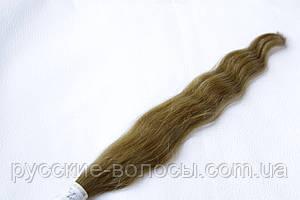 Акция! Волосы славянские тонированные.