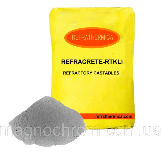 Теплоизоляционные бетоны купить формула класса бетона