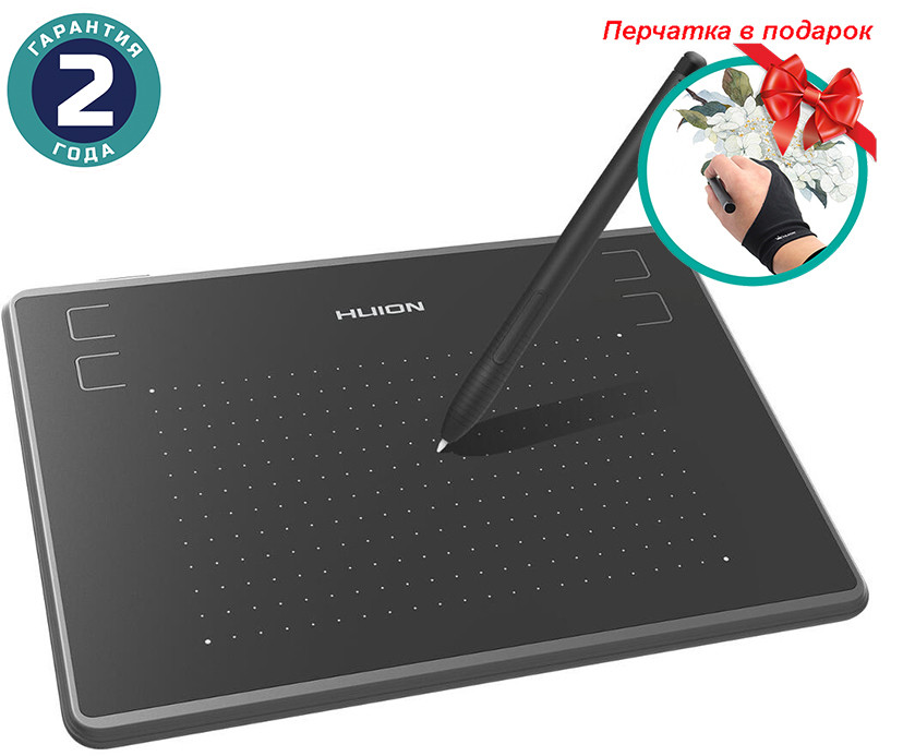 Графический планшет Huion Inspiroy H430P + перчатка: продажа, цена в  Одессе  планшеты