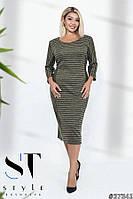 Платье большого размера St-Style. Размеры: 48-50, 52-54, 56-58, фото 1