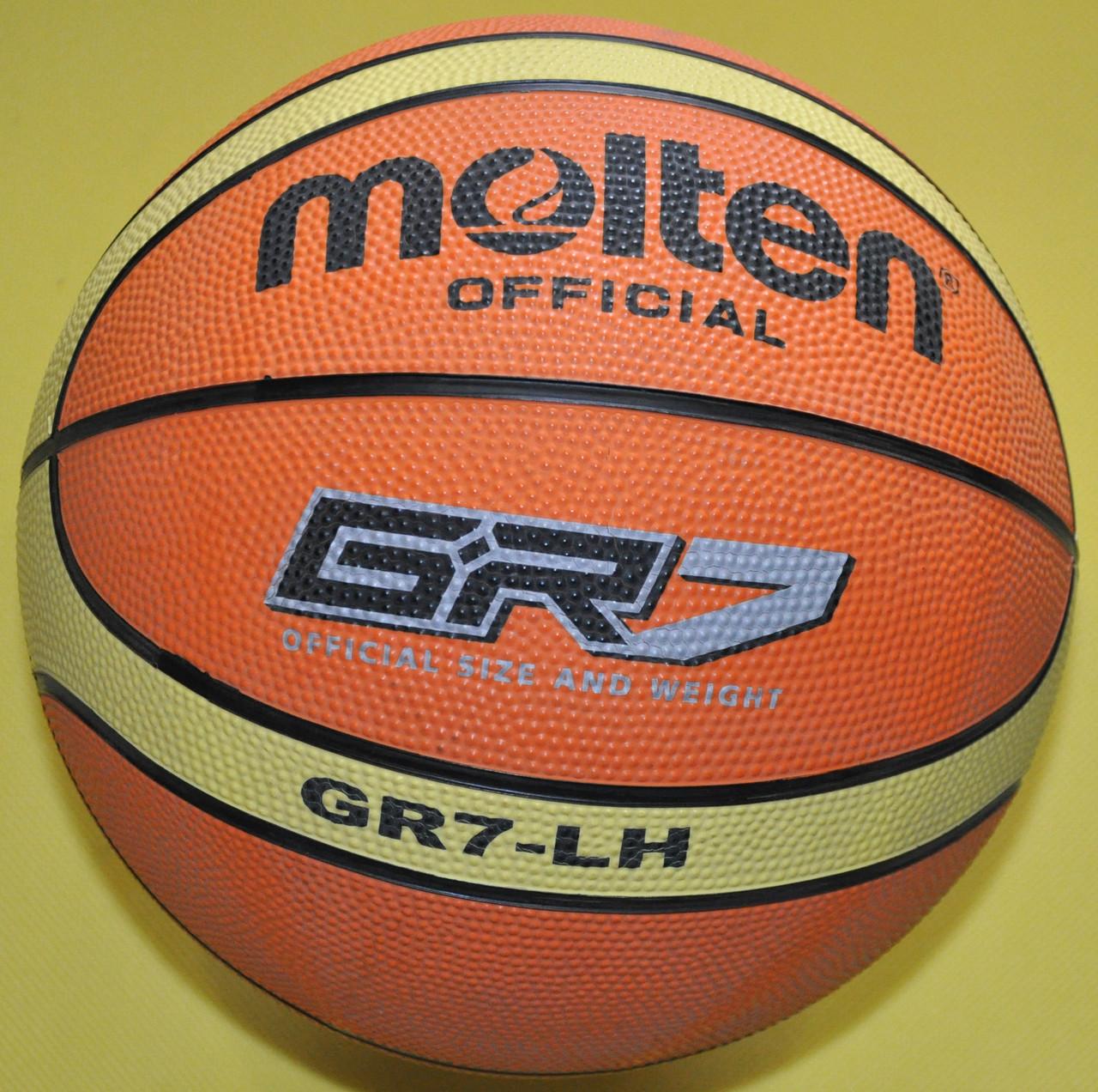 Баскетбольний м'яч №7 MOLTEN BGR7-LH гумовий