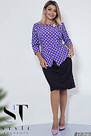 Платье большого размера St-Style. Размеры: 50, 52, 54, 56
