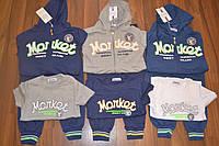 Спортивные трикотажные костюмы для мальчиков троечки.Размеры 98-128.Фирма SINCERE.Венгрия, фото 1