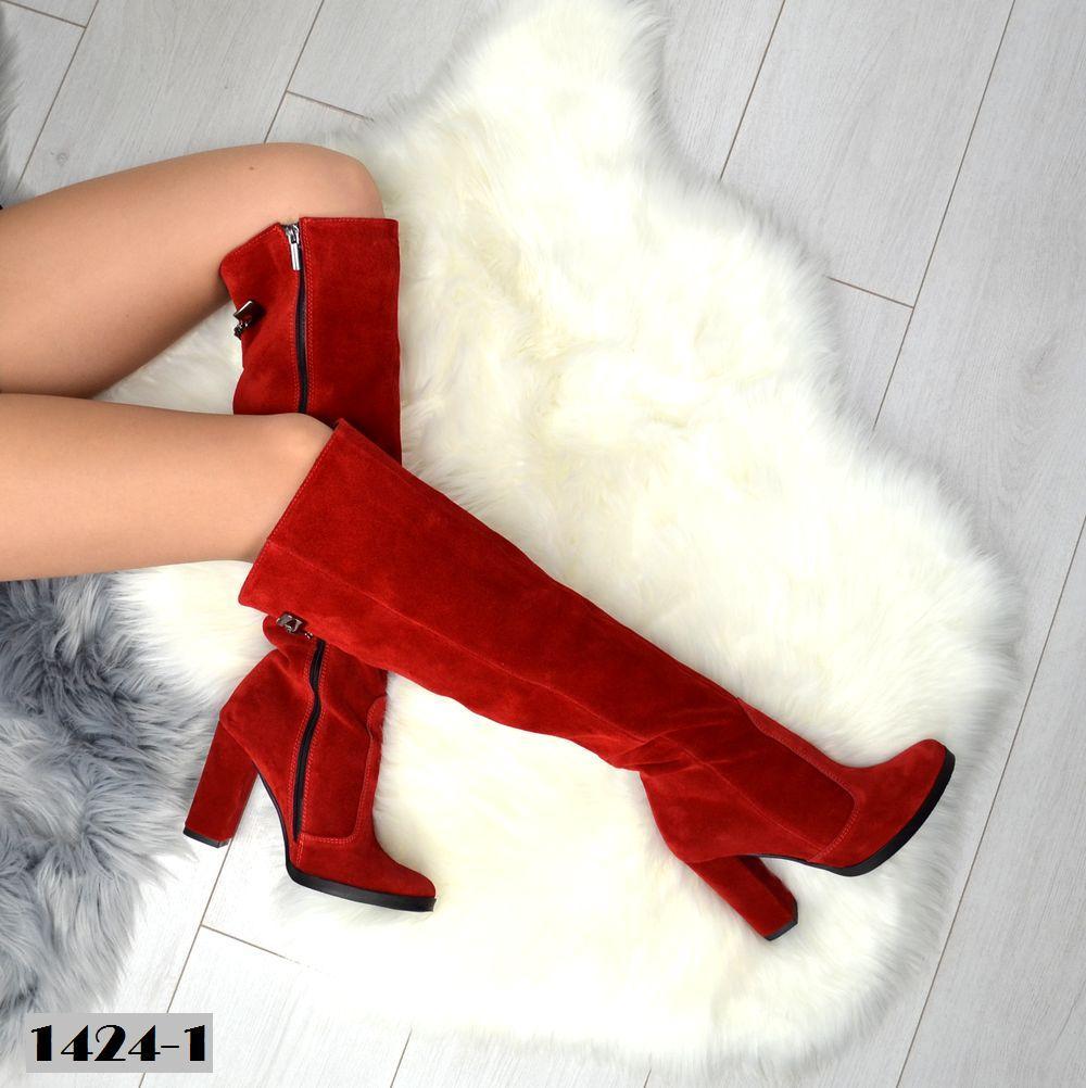 0ebac6436a2b Демисезонные замшевые женские ботфорты с цепочкой красные: продажа, цена в  ...