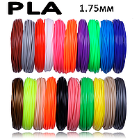 Комплект 17 цветов ПЛА PLA пластика для 3D ручки 170 метров