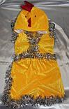 Карнавальный костюм Ципленок велюр, фото 2