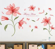 Наклейка виниловая Цветы