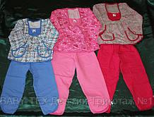 Пижама  для девочек комбинированная начес