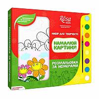 Набор разрисовка по номерам Дружественные улыбки Rosa KIDS
