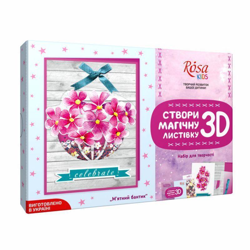 Набор техника кардмейкинг магическая 3D открытка Мятный бантик Rosa