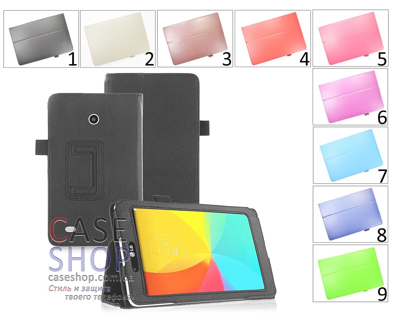 Откидной чехол для LG G Pad 7.0 v400