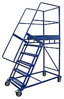 Передвижная складская лестница высотой 1000 мм