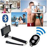 Монопод Selfie Z07-1 + брелок Bluetooth SHUTTER, фото 2