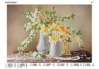 """Схема для вышивка бисером """"Нежность весны"""""""