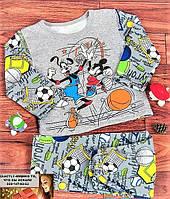 Детская пижама байка Футбол от 1 до 6 лет