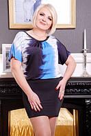 Сарафан Вива (голубой)