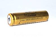 Аккумулятор литиевый Li-ion 4.2V 18650 4000mAh Золотой