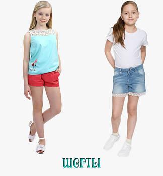 8df55f8e704 Купить Одежда для девочек оптом в Одессе. Выгодная цена от интернет ...