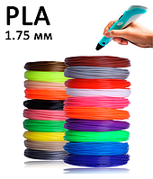 Набор PLA пластика 17 цветов для 3D ручки по 5 метров каждый