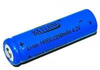 Аккумулятор литиевый Li-ion 3.7V 14500 2200 mAh Синий