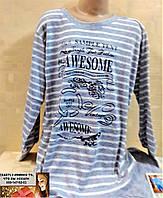 Пижамы для Подростков — Купить Недорого у Проверенных Продавцов на ... 0454e97dc6b9a
