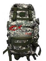 Камуфлированный тактический рюкзак Military от производителя объемом 60 л в расцветке пиксель (Pixel)