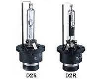 Ксеноновые лампы Infolight D2S D2R 35 Вт