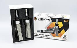 Комплект светодиодных ламп головного света Cyclone 17v2 /H1 светодиодная фара основного света