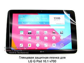 Глянцевая защитная пленка для LG G Pad 10.1 v700