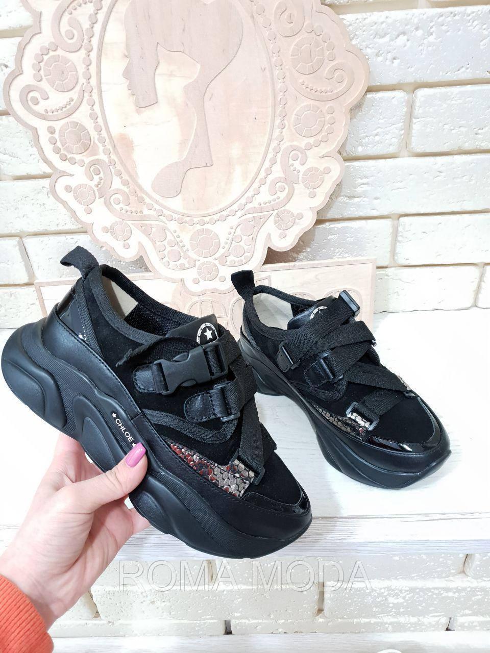 Модные кроссовки женские 2059