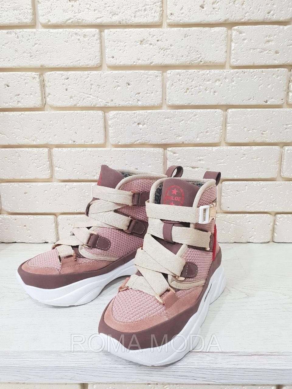 Модные кроссовки-ботинки женские 2060