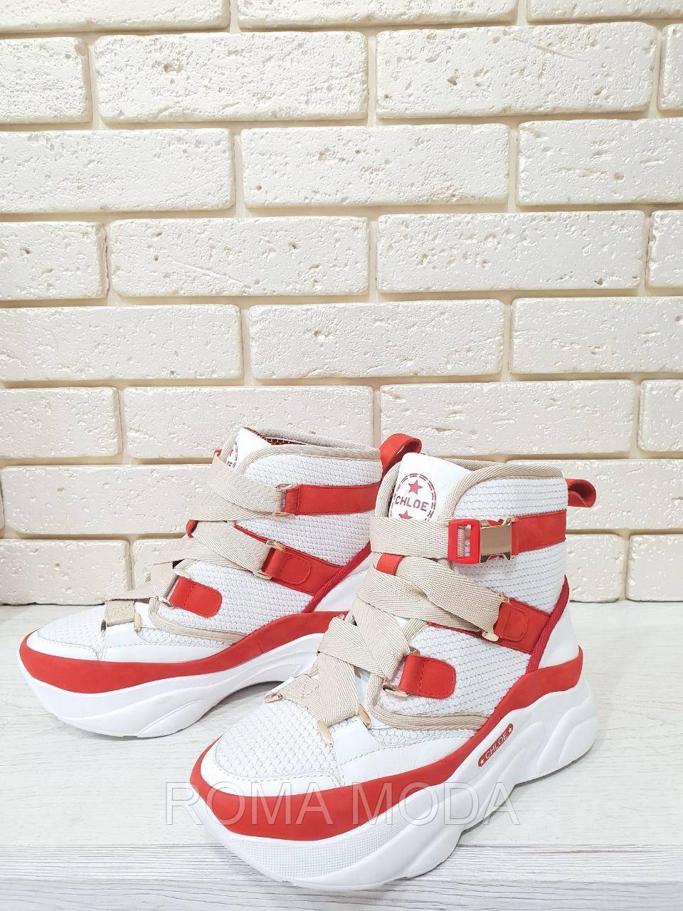 Модные кроссовки-ботинки женские 2060/1