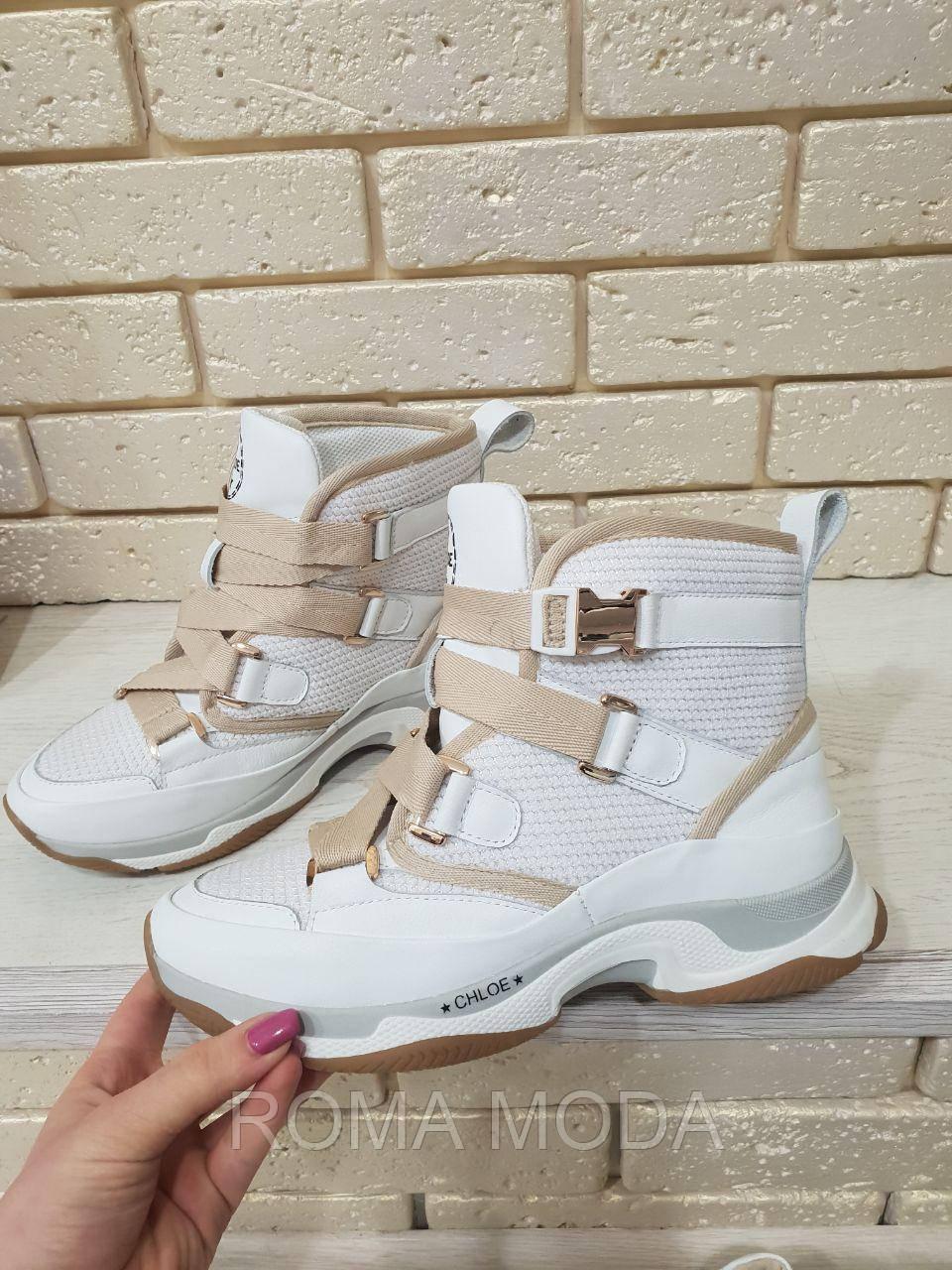 Модные кроссовки-ботинки женские 2060/3